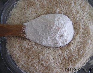 ارد برنج لاتامارکو
