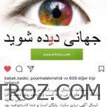 واردات سوسيس تركيه اي به ايران