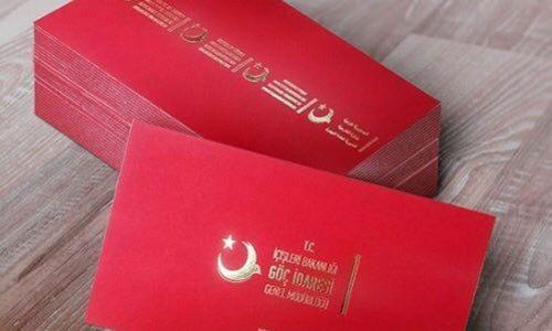 چاپ کارت ویزیت در ترکیه