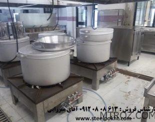 اجاق پلوپز آشپزخانه صنعتی