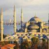 استخدام تورلیدر در شهرهای  ترکیه / استانبول
