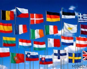 ویزای شینگن / اقامت اروپا
