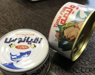 اعطای نمایندگی کارخانه تن ماهی ولیمه و اقیانوس