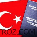 دریافت اقامت ترکیه /ثبت شرکت