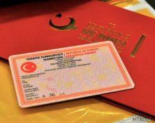 دریافت اقامت ترکیه ، ثبت شرکت و اجاره خانه