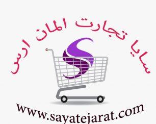 سوپرمارکت آنلاین شبانه روزی با تحویل رایگان در تبریز