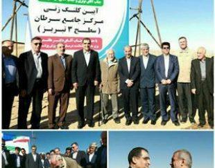 فروش زمین در بهترین موقعیت شهرک خاوران تبریز