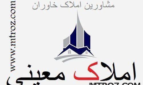 رهن و اجاره تالار ۱۰۰۰ متری در تبریز