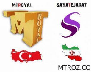 فروش ارایشگاه زنانه و مردانه فوق لوکس در استانبول