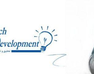 اهداف واحد تحقیق و توسعه گروه صنایع غذایی سایا تجارت المان ارس