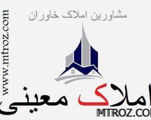 قیمت زمین در شهرک خاوران تبریز