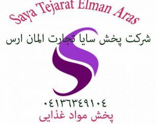 پخش محصولات سوپرمارکتی در تبریز