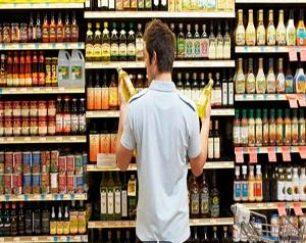 اعطای نمایندگی کارخانجات مختلف مواد غذایی