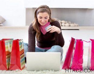 سوپر مارکت آنلاین در تبریز