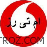 ربات تلگرامی درج اگهی در ترکیه