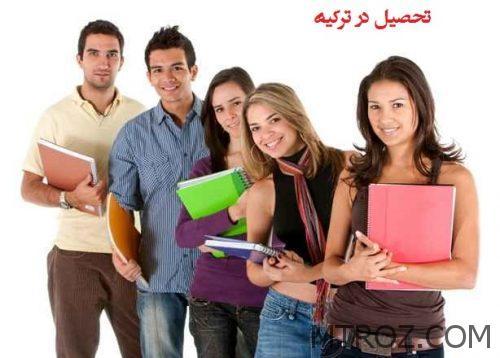 دانشگاه آموزش تحصیل