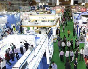 نمایشگاه محصولات الکترونیکی هند