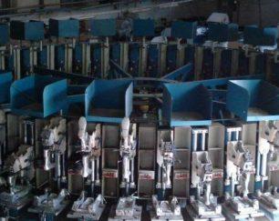 راه اندازی تولیدی در ترکیه