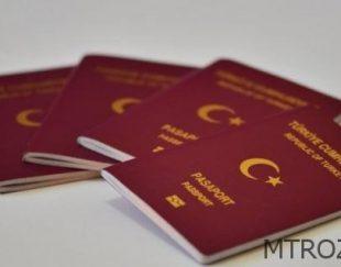 اقامت نوزاد متولد ترکیه