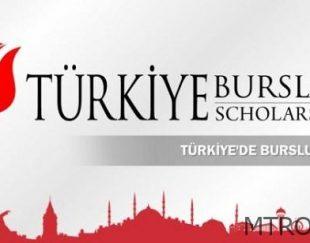 سؤالات متداول بورسیه ترکیه