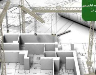آموزش معماری در ترکیه