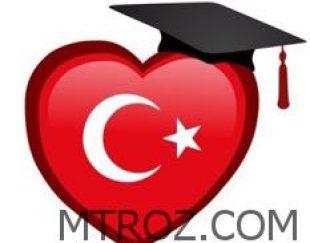 ویزای دانشجویی ترکیه