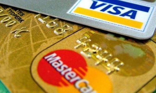 شارژ ویزا کارت و مستر کارت شما