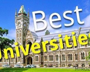 برترین دانشگاه های ترکیه در زمینه ی تکنولوژی و فناوری اطلاعات