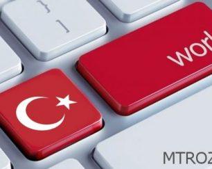 راه های اخذ اجازه کار در ترکیه