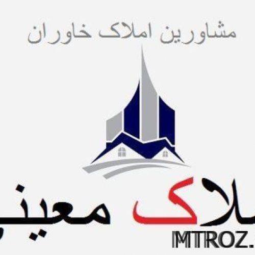 امتیاز شهرک خاوران تبریز