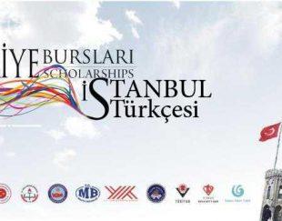 مدارک لازم برای تقاضای بورسیه تحصیلی ترکیه
