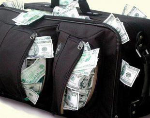 جابجایی پول بین المللی