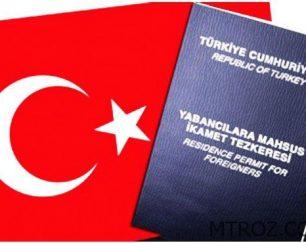 خدمات مسافرتی و اقامت در ترکیه