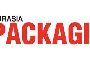 نمایشگاه صنعت بسته بندی استانبول ترکیه