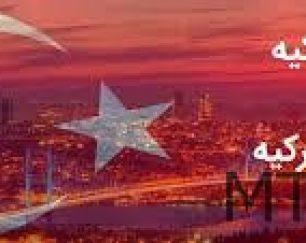 خرید ملک با ثبت شرکت در ترکیه