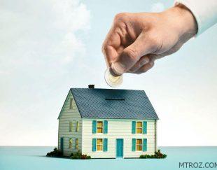 شرایط اخذ اقامت ترکیه از طریق خرید ملک و سرمایهگذاری