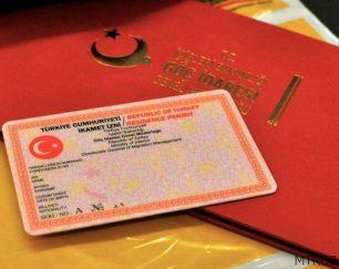 چه مدارکی برای اخذ اقامت ترکیه لازم است ؟