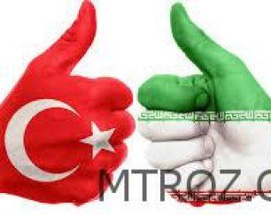 شرایط اجاره خانه در ترکیه