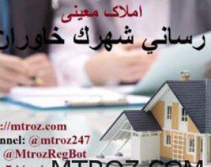 فروش فاز دو در خاوران تبریز