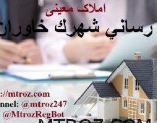 فروش اپارتمان 280 متری در بهترین نقطه خاوران تبریز
