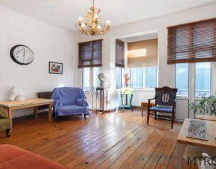 قوانین خرید خانه در استانبول