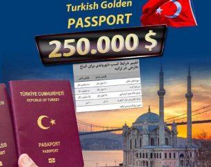 املاك معيني در استانبول