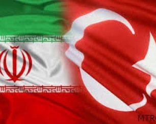 استخدام نويسنده در استانبول