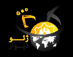 ژئودیوار- ثبت آگهی رایگان دربانک جامع اطلاعات معدن و تجهیزات