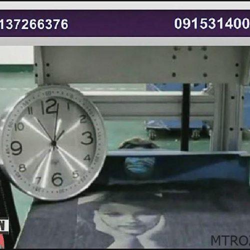 دستگاه لیزر فوق سریع برش و حکاکی روی فلزات وغیرفلزات(چرم، پارچه و…)