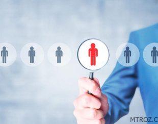 استخدام مدیرعمومی بررسی مالیه دهندگان متوسط گروپ چهارم  در افغانستان
