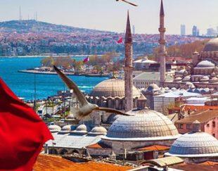 درج آگهی رایگان در ترکیه