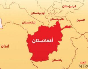 استخدام در افغانستان
