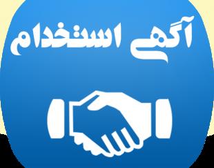 استخدام مدیریت عمومی جمع آوری و ترتیب رپور ها عواید مرکزی در افغانستان