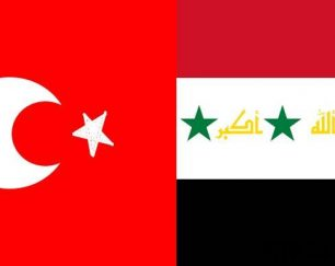 نیازمندیهای عراق با سایت ام تی رز